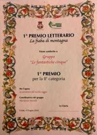 premio Iannello_200